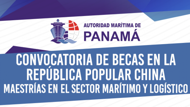 CONVOCATORIA DE BECAS EN LA REPÚBLICA POPULAR CHINA